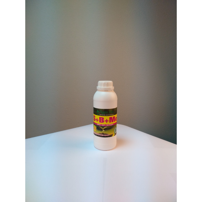 Sulfur + Bor + Molybdenum «Agro.Bio»
