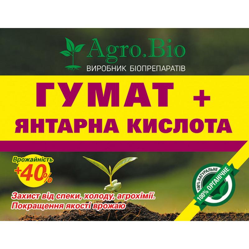 Гумат + Бурштинова кислота «Agro.Bio»